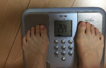 38歳専業主婦の体脂肪25.4%
