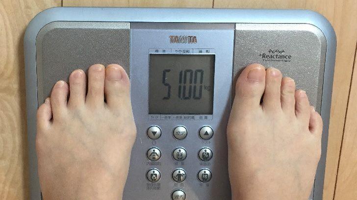 38歳子持ち主婦の体重51kg