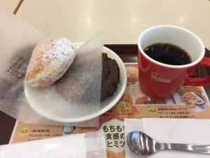 ミスドのチョコファッション・エンゼルクリーム・ブレンドコーヒー