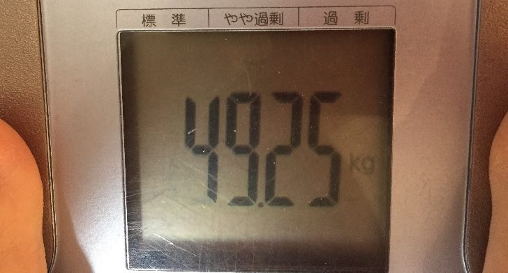 38歳子持ち主婦の体重49.25kg