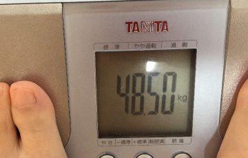 38歳子持ち主婦の体重48.5kg