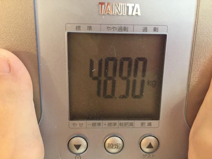 38歳子持ち主婦の体重48.9kg