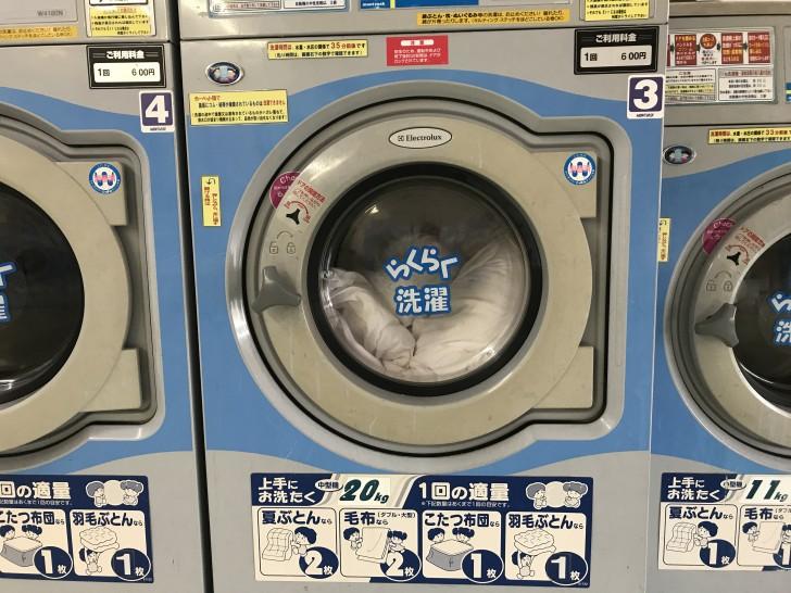洗う前のニトリの吸収発熱掛布団