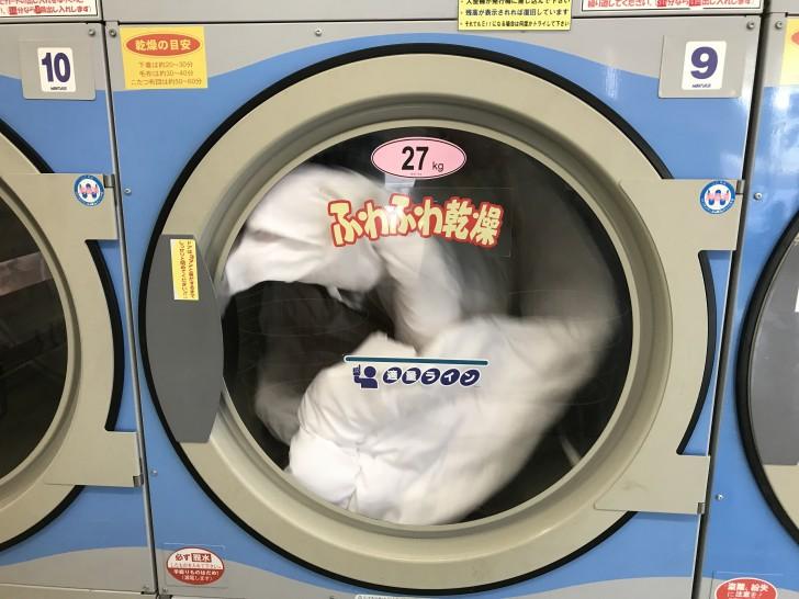 乾燥機に入れたニトリの吸収発熱掛布団