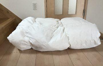ニトリ羽毛布団