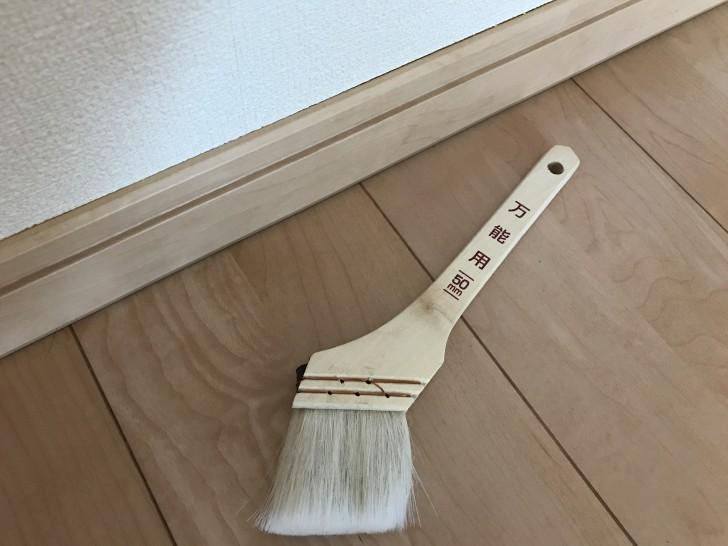 幅木の掃除はペンキ用の刷毛でやる