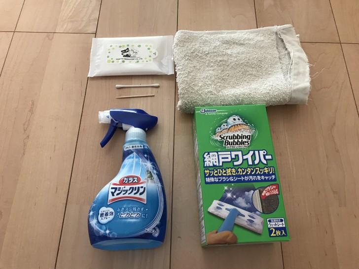 窓掃除の道具