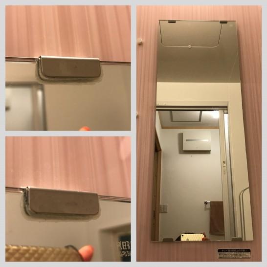 お風呂の鏡の水垢