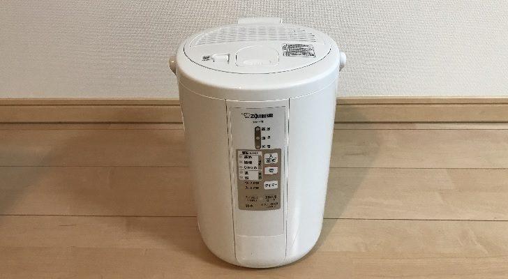 象印 スチーム式加湿器 EE-RN50-WA