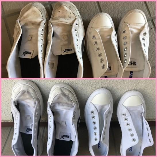 コインランドリーで靴を洗う